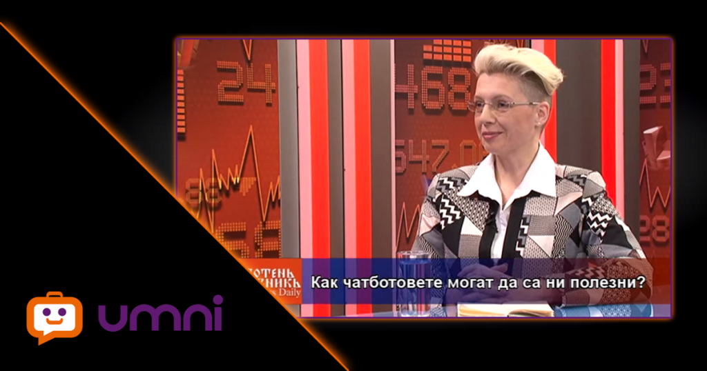 umni tv evropa business daily