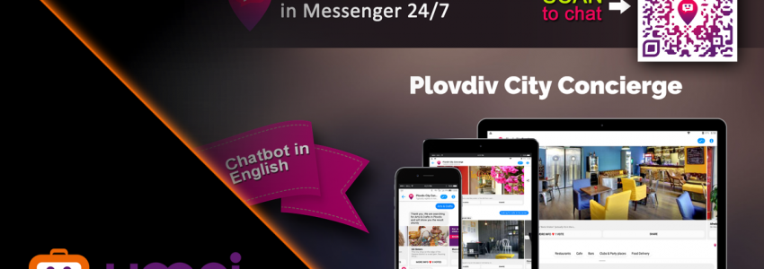 umni present plovdiv city concierge